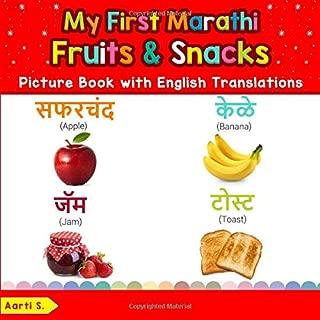 Best learn marathi for kids Reviews
