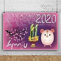 Qinunipoto 背景布 背景紙 写真背景布 写真撮影用 2020 Happy new year ねずみの年 ねずみ 紫色の背景 さくら 撮影背景 写真 撮影用 小道具 撮影 背景 布 子供用 装饰布 撮影小道具 ポリエステル 洗濯可 1.5x1m
