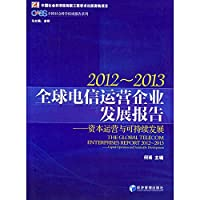 The Global Telecom Enterprises Report 2012-2013: Capital Operation and Sustainable Development(Chinese Edition)