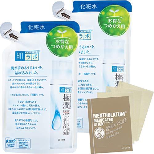 【Amazon.co.jp限定】 肌ラボ 極潤ヒアルロン液 つめかえ用 化粧水 170mlx2個+おまけ付き