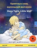 Priyatnykh snov, malen'kiy volchyonok – Sleep Tight, Little Wolf (Russian – English): Bilingual children's book with mp3 audiobook for download, age ... Books in two languages) (Russian Edition)