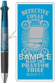 ヒサゴ 名探偵コナン 多機能ペン ジェットストリーム4&1 0.7mm 怪盗キッド HH0224