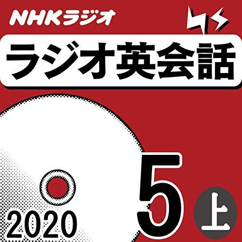 『NHK ラジオ英会話 2020年5月号 上』のカバーアート