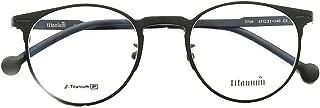 Premium b-Titanium Classic Round Lightweight Eyeglass Frames