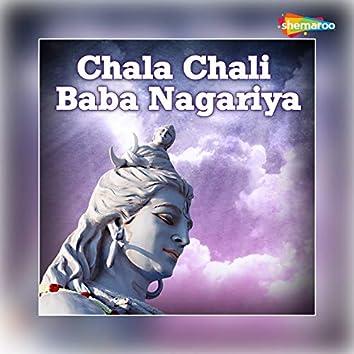 Chala Chali Baba Nagariya