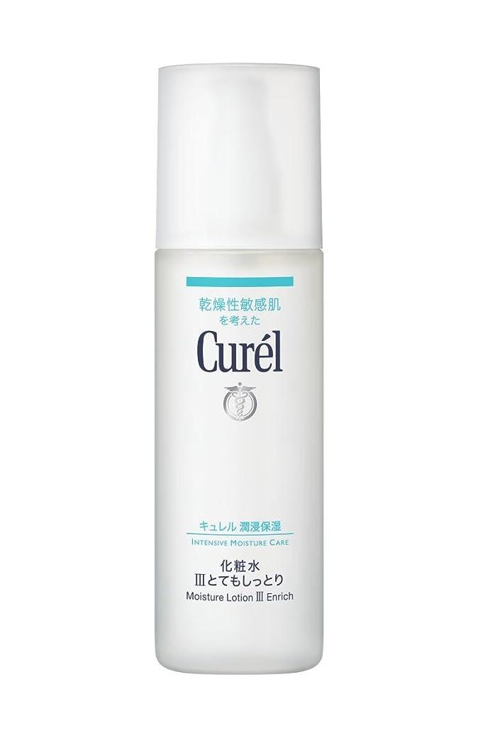 学士不愉快にストレスの多い花王 キュレル 化粧水 リッチ 150ml