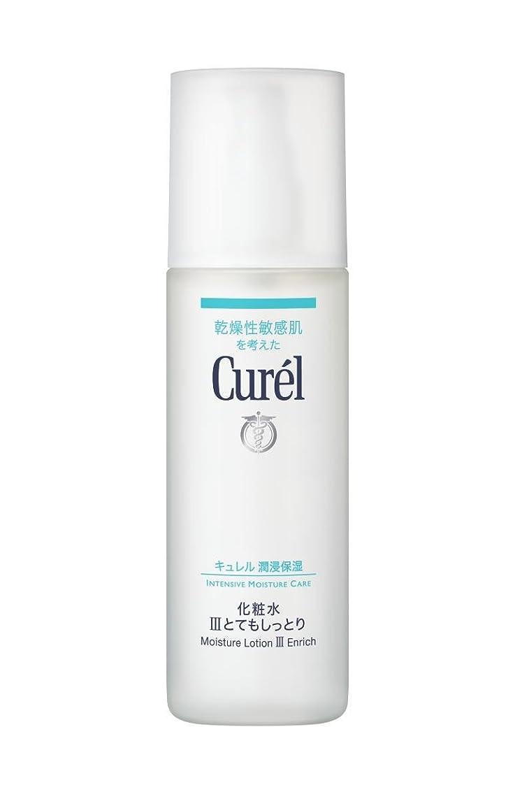 コロニアルお酢フィット花王 キュレル 化粧水 リッチ 150ml