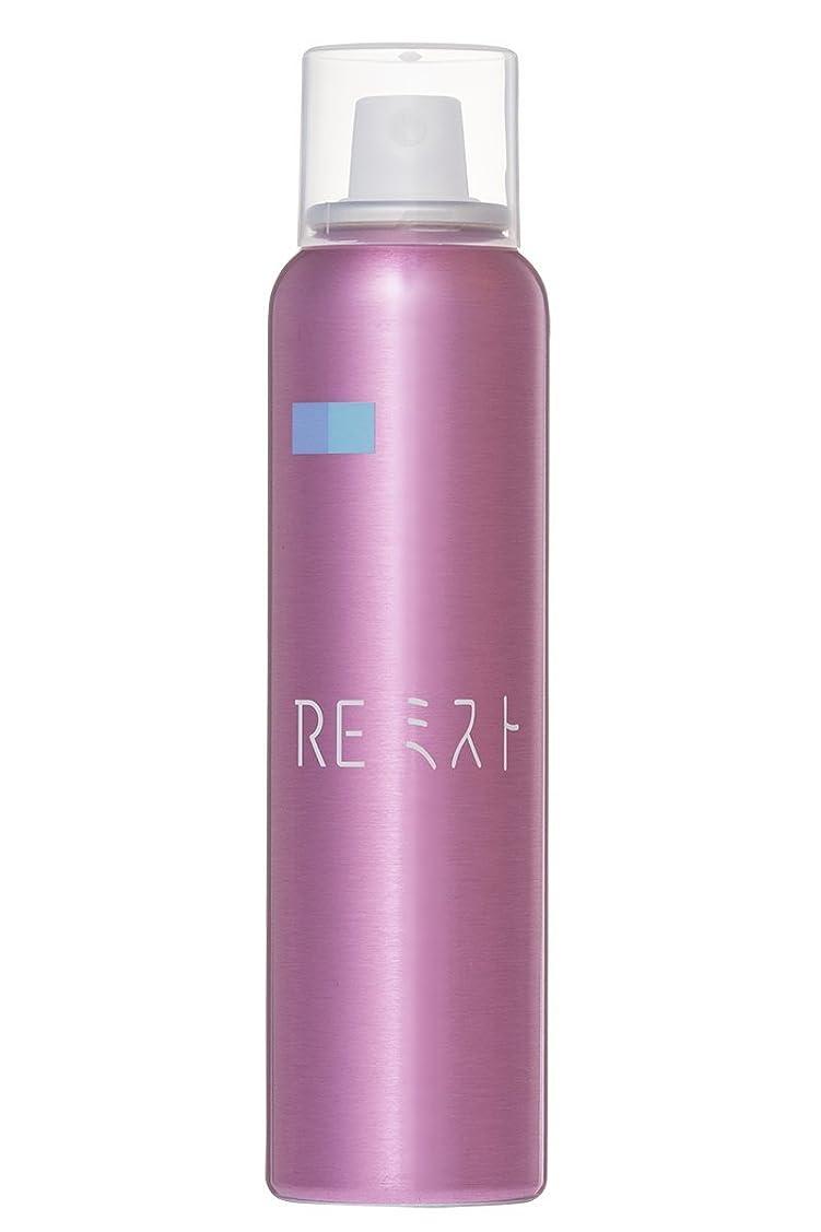 割り当てディスコ偽善REミスト 130ml スプレータイプ 水素+保湿 水素パック フェイスパック