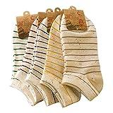 Amorar Damen Streifen Baumwoll Socken Mädchen Sneaker Socken Füßlinge Shallow Mund Socken Unsichtbare Socken,5 Paare Farbe Zufällige,EINWEG Verpackung