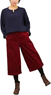 [YEMOCILE]  レディース ワイドレッグパンツ コーデュロイ ポケット付き 無地 ファッション 七分丈 ゆったり 厚手 着痩せ 大きいサイズ 森ガール 秋 冬