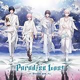 うたの☆プリンスさまっ♪HE★VENSドラマCD下巻「Paradise Lost〜Beside you〜」