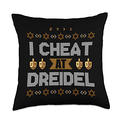 BCC Santa's Christmas Shirts & Jolly Gifts I Cheat at Dreidel Jewisch Hanukkah Ugly Christmas Sweater Throw Pillow, 18x18, Multicolor