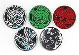 5 monedas de juego de Pokémon, todos diferentes elegidos al azar