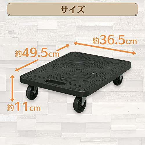 アイリスオーヤマ平台車台車ミニ小型軽量静音ブラック耐荷重80㎏HDS-500