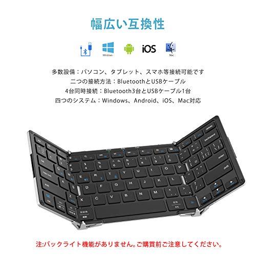51sU8uEQkiL-折り畳み式フルキーボードの「iClever  IC-BK05」を購入したのでレビュー!小さくなるのはやっぱ便利です。