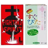 コンドーム すぐぴた デラックス 2000 12個入 + FIGHTING SPIRIT (ファイティングスピリット) コンドーム Lサイズ 12個入