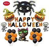 SINKDA Halloween Fun Party Favor Decorations - Inflatable Decorations set - Balloons/Banner/Pumpkin shape/Spider shape/Black cat shape/Skeleton Props/Balloons Glue