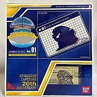 カードダス20周年 SDガンダムワールドコンプリートボックス vol.1 横井画伯 νガンダム サザビー 逆襲のシャア キラ レア