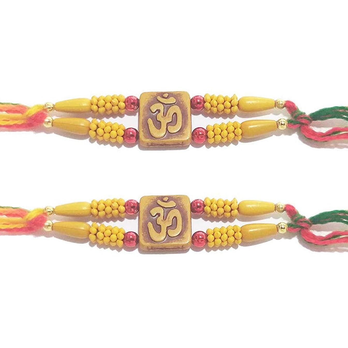 Bignay Set of 2 Rakhi Thread, Big OM Design, Rakhi for Brother, Rakhi Bracelet, Rakhabandhan Rakhi (Assorted Design & Color)