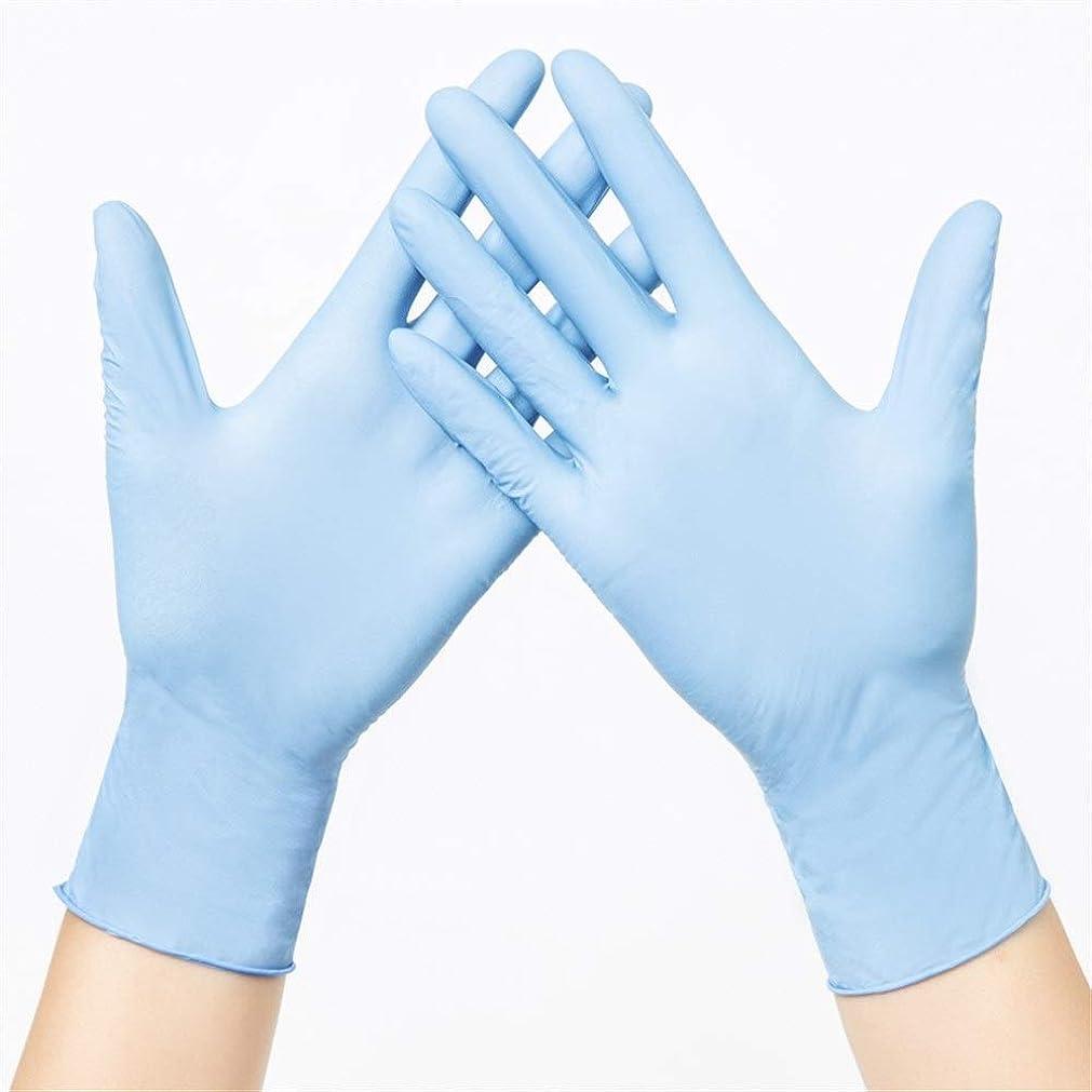 腹似ている否定するニトリルゴム手袋 使い捨て手袋ゴム製超薄型ハンドウェアラブル防水家庭用手袋、100 使い捨て手袋 (Color : Blue, Size : S)