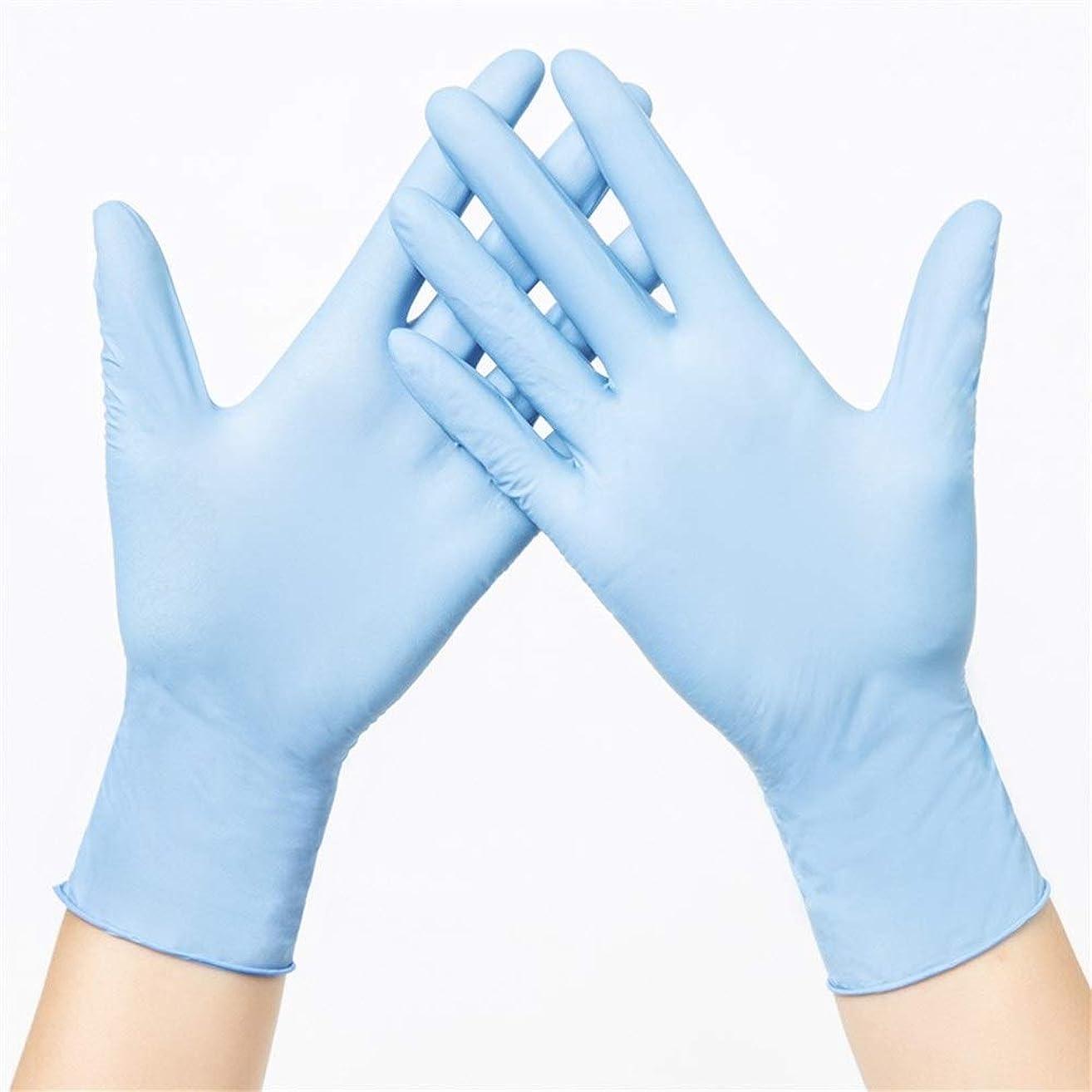 姉妹災害勘違いするニトリルゴム手袋 使い捨て手袋ゴム製超薄型ハンドウェアラブル防水家庭用手袋、100 使い捨て手袋 (Color : Blue, Size : S)