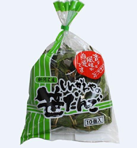 【国産の原料にこだわり、もちもちとした笹団子※冷凍】新潟名物 笹団子 袋詰 10個入り