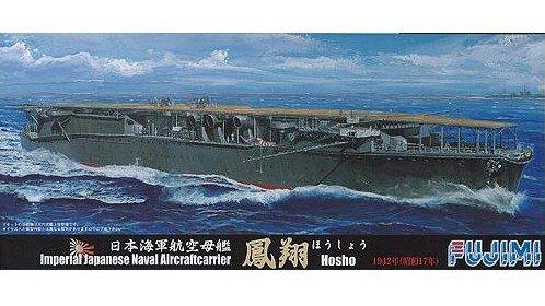 フジミ模型 1/700 特シリーズ No.57 日本海軍航空母艦 鳳翔 昭和17年仕様 プラモデル 特57