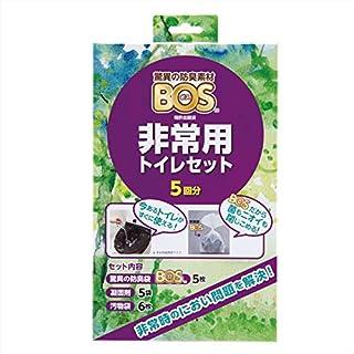 驚異の防臭袋 BOS (ボス) 非常用 簡易トイレ セット 5回分 (Aセット)