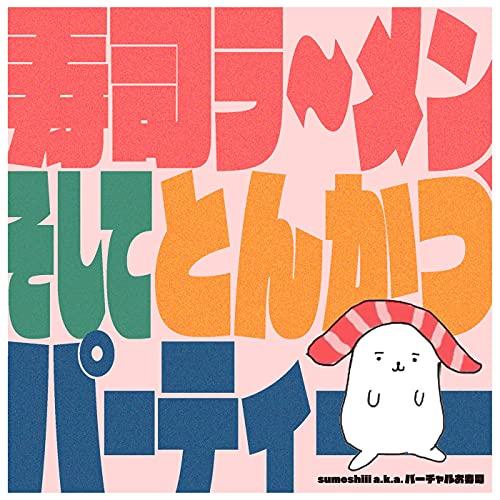 Sushi Ramen , and Tonkatsu (feat. Ku Yumeba)