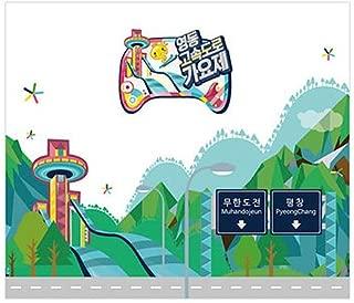 2015 Infinity Challenge Yeongdong Expressway Music Festival Album
