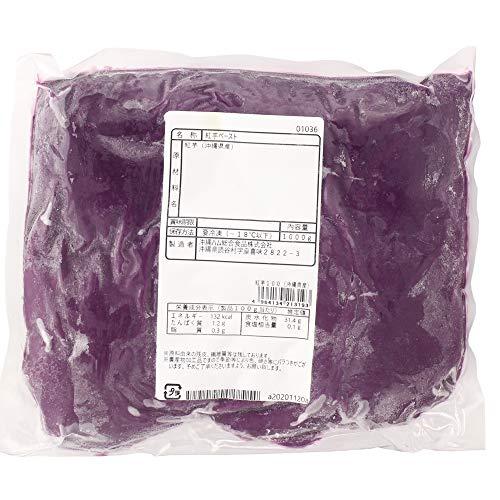 【業務用】 紅芋ペースト 1kg×6P オキハム 沖縄県産 紫色の鮮やかな紅イモペースト タルトやモンブラン 和菓子・洋菓子の材料に