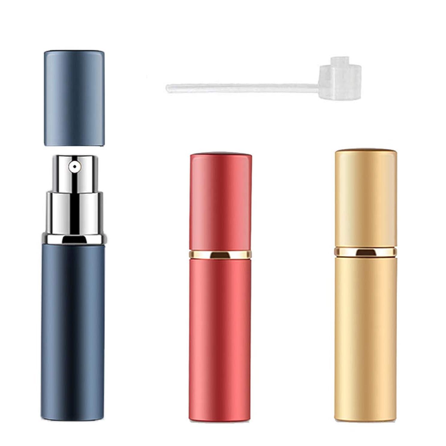 脆いボイラー傾いたアトマイザー 香水 詰め替え容器 スプレーボトル 小分けボトル トラベルボトル 旅行携帯便利 (3色セット)