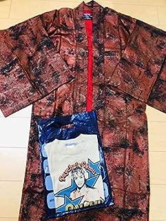 サイコルシェイム h.NAOTO コラボ浴衣 DAISHI