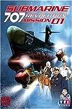 Submarine 707 Revolution, mission 01 [FR Import]