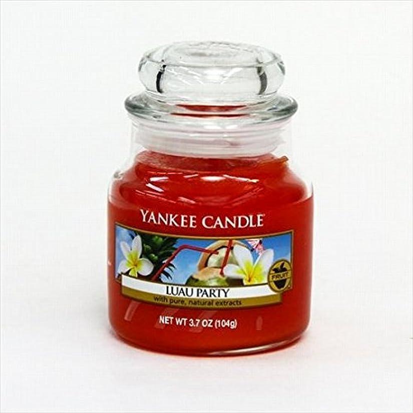 有能な故意の鹿kameyama candle(カメヤマキャンドル) YANKEE CANDLE ジャーS 「 ルーアウパーティ 」 キャンドル 64x64x88mm (K00305223)