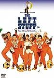 Piper 第8回本公演 「THE LEFT STUFF」[DVD]