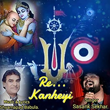 Re Kanheyi