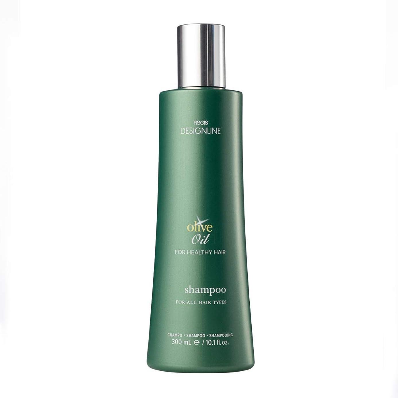 気楽な暗記する訴えるDESIGNLINE オリーブ オイル シャンプー - Regis -オリーブオイルと豊富なビタミンEとKで強化された環境からの髪の保護に役立つ 10.1 オンス