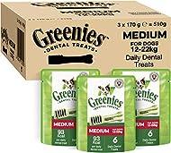 Greenies Original Regular Dog Dental Treats 3x 170g