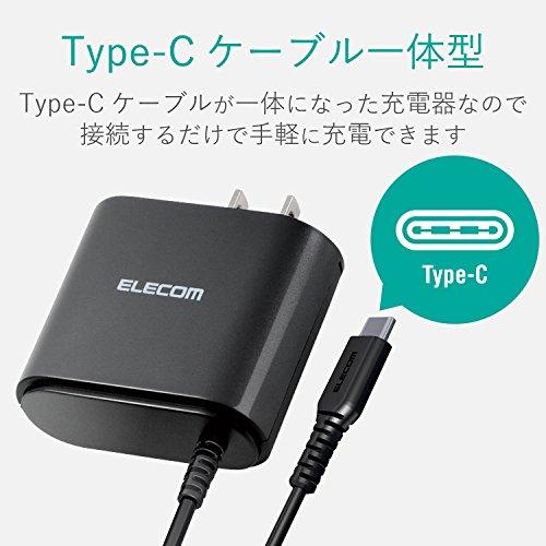 エレコム充電器ACアダプターUSBTypeC折畳式プラグ(2.4A出力)2.5mブラック