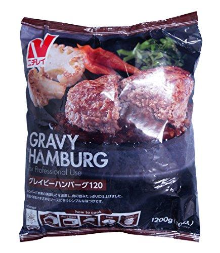ニチレイ グレイビーハンバーグ 120 業務用 1200g(120g×10個)【冷凍】
