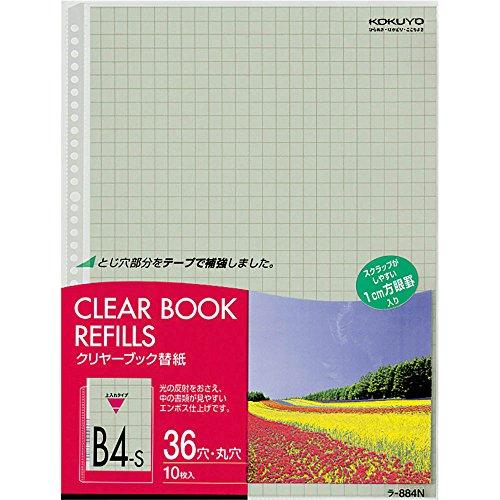 コクヨ ファイル クリアファイル 替紙 B4 36穴 10mm方眼 10枚 ラ-884N
