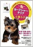 飼い主に忠実な犬種トップ10