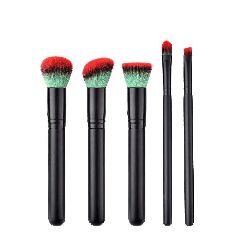 懲戒お酢ペインギリックLUOSAI メイクアップブラシ、5本Proナイロンヘアウッドハンドルファンデーションアイシャドーブラッシュメイクブラシセット - 赤+緑 (Color : Red+Green)