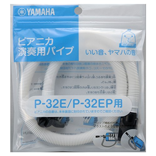 Yamaha PTP-32E Pianica Performance Pipe