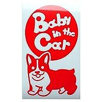 レッド(赤) 犬 コーギー 走る Baby in the car ベビー イン ザ カー ベビーインカー ステッカー 窓ガラス用シールタイプ 車 戌 干支 動物