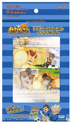 Inazuma Eleven TCG IES-07 [A Challenge to the World] All Stars Set (japan import)