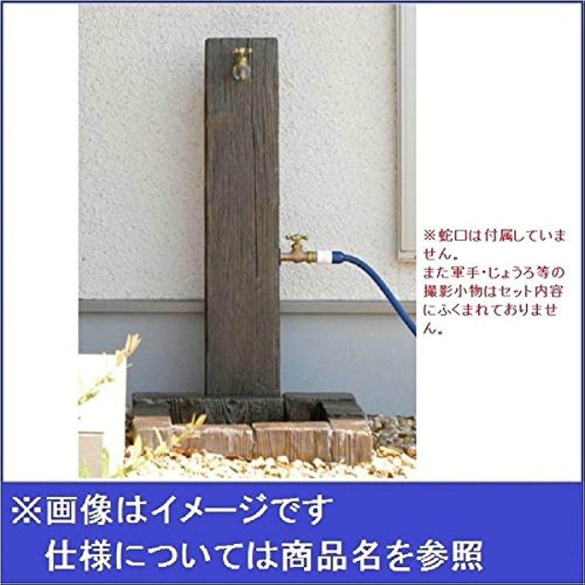 利点キャメル行ニッコー 立水栓ユニット ランバータイプ 補助蛇口仕様 LS-AW2+パンLS-Pセット ブラウン 『水栓柱?立水栓セット 蛇口?補助蛇口は別売りです』 ブラウン