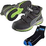 [プーマ] 安全靴 作業靴 ラピッド 26.5cm グリーン 面ファスナー ソックス 靴下付き 63.552.0