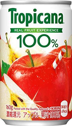 トロピカーナ 100% アップル 缶 (160g×30本)